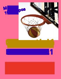 basketsub21botón